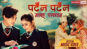 Pardaina Pardaina Lyrics – Benisha Poudel & Suresh Lama