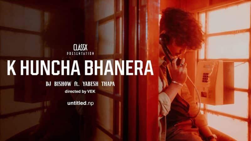 K Huncha Bhanera Lyrics - Yabesh Thapa