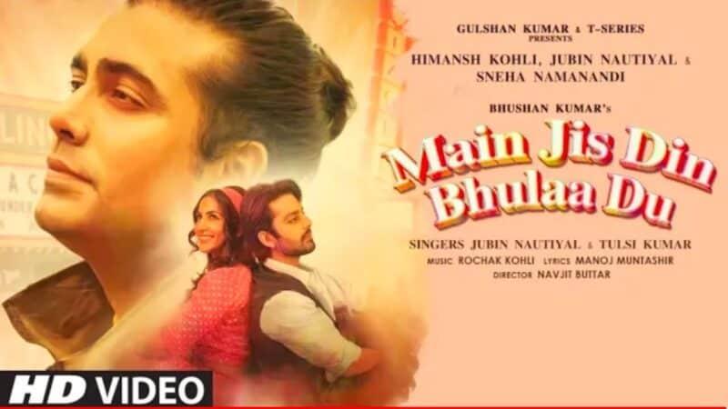 Main Jis Din Bhula Du Lyrics – Jubin Nautiyal And Tulsi Kumar