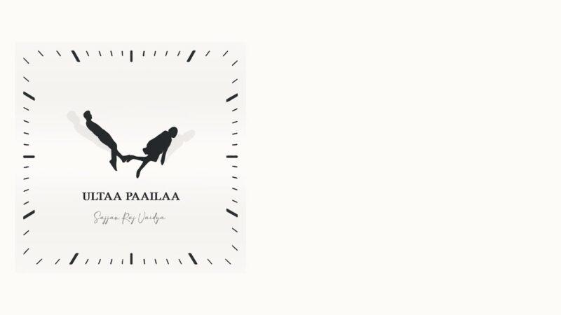 Ultaa Paailaa Lyrics - Sajjan Raj Vaidya