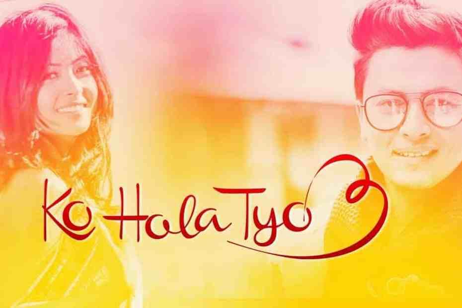 Tolaudai Hola Lyrics - Sunil Giri