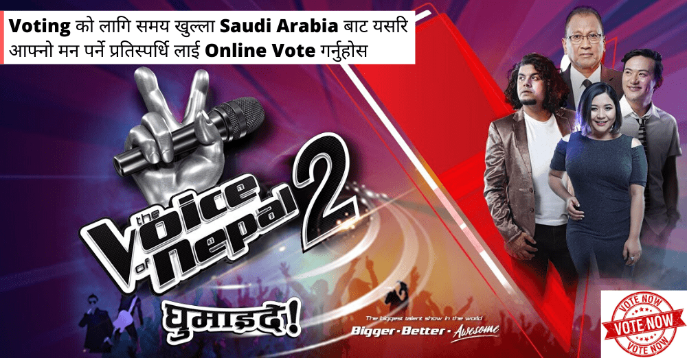 how to vote in The Voice of Nepal from Saudi Arabia