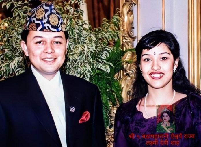 Princess Shruti and husband Kumar Gorakh S.J.B. Rana