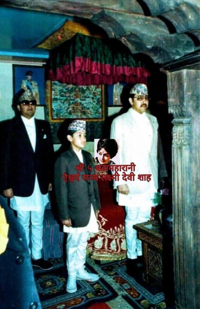 Former Royal Members of Nepal