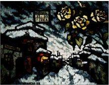 Oscar Rabine,Roses on the Preobrazhensky Val. Oil, canvas. 1966. Soviet Nonconformist Art. Picture taken from here: https://upload.wikimedia.org/wikipedia/en/1/10/Rabine_Roses.jpg