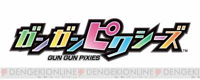 logo_cs1w1_400x