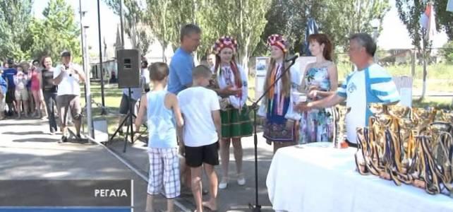 Кубок Запорожской АЭС