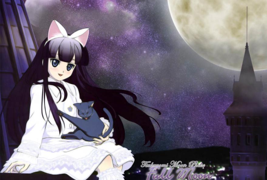 Tsukuyomi - Moon Phase