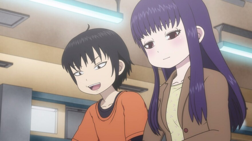 Akira And Haruo