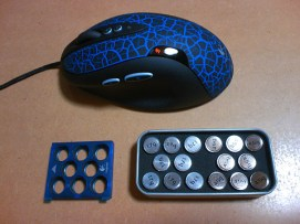 G5 Laser mouse with weight tray.