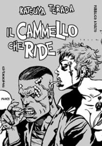 IlCammellocheRide1
