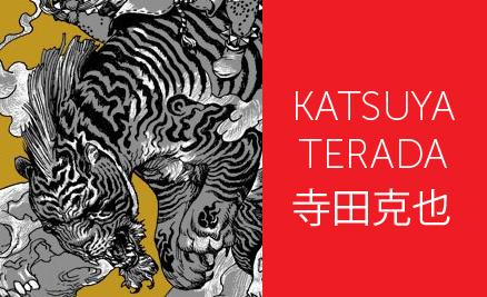 Lunedì d'artista – Katsuya Terada