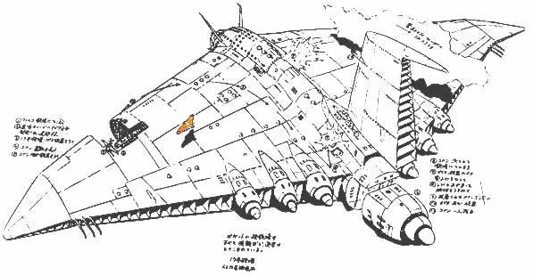Schema del megabombardone, il Gigante (o Giganto, a seconda della traduzione)