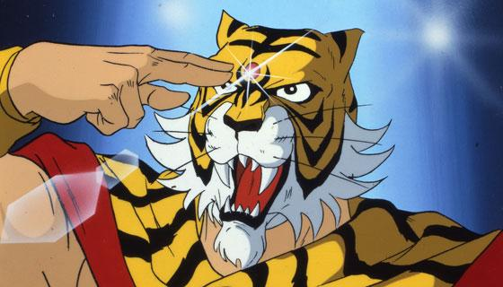 Uomo Tigre 2
