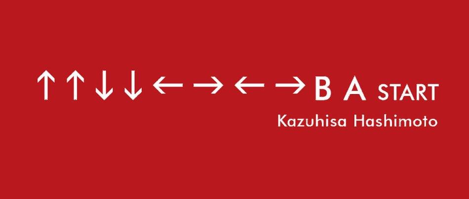 O inventor do código da Konami faleceu