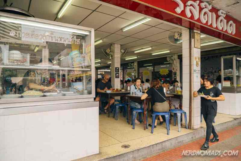 Rot Dee Det Restaurant at Siam Square