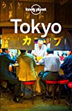 Tokyo Lonely Planet