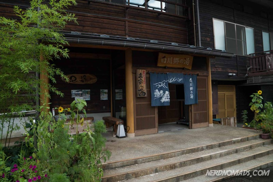 The entrance of Shirakawa-go No Yu hot spring