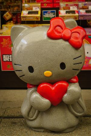 A huge Hello Kitty on the street. Hello Kitty is 40 years old this year! Happy birthday Kitty!