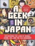 a_geek_in_Japan