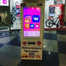 distributore automatico di like