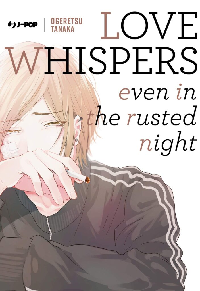 Love whispers even in the rusted night ogeretsu tanaka jpop manga