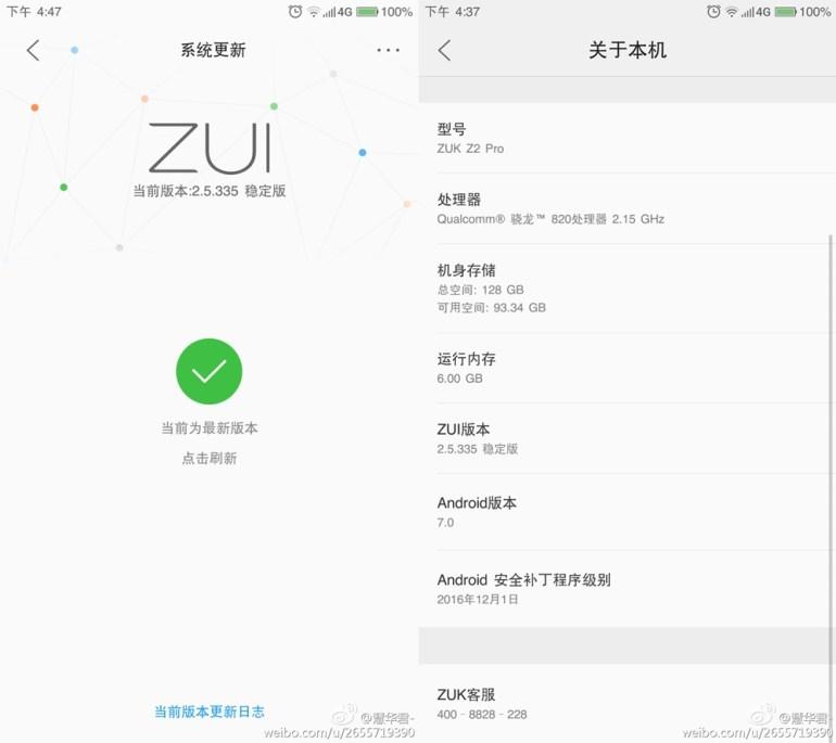 lenovo zuk z2 pro update firmware