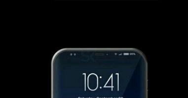 Xiaomi x1 (1)