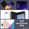 best asus phones 2018
