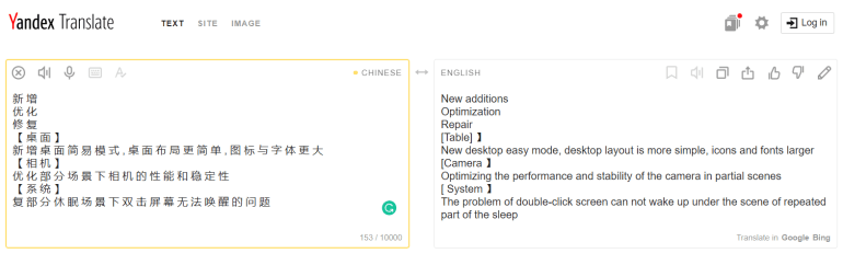 Huawei P Smart update March 2019