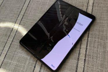 Samsung Galaxy Fold display issues