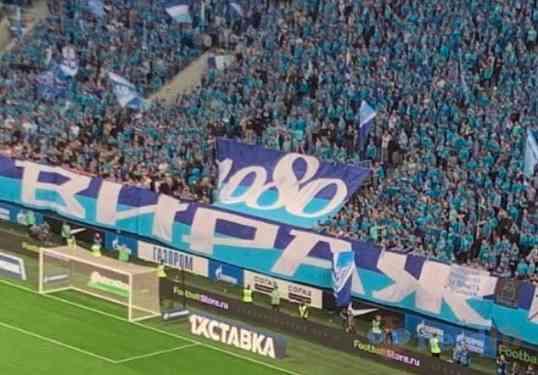 Benarkah Rasisme Masih Menghantui Sepak Bola Rusia? 1