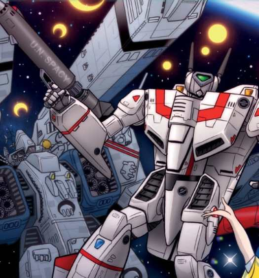 robotech #1 cover variant
