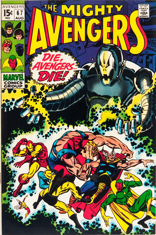 Avengers #67 – August, 1969