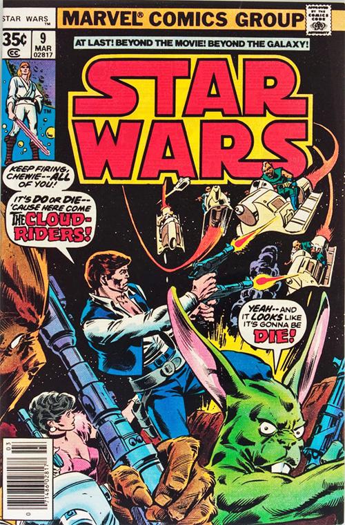 Star Wars #9 – March, 1978