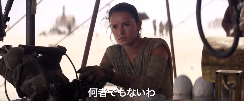 Japanese trailer for The Force Awakens