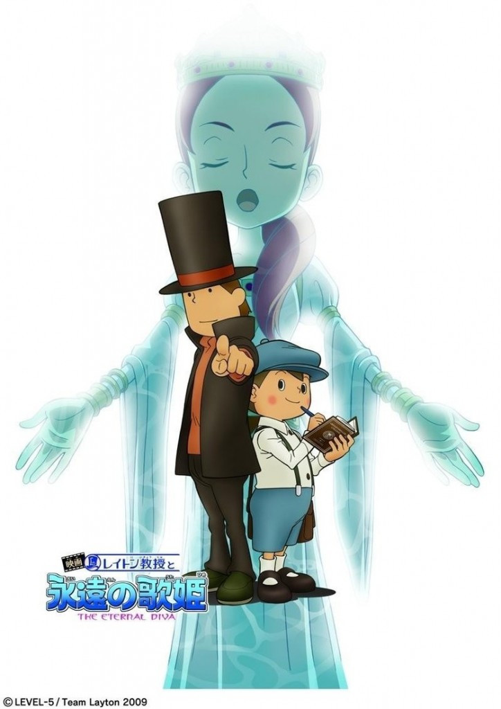 Professor-Layton-and-the-Eternal-Diva-images-5e3b5623-f8c8-47eb-804a-86505815250