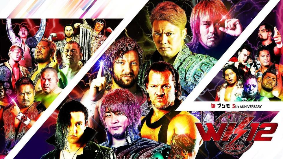 A splash image of the New Japan Pro Wrestling talent involved in their annual Wrestle Kingdom 12 show