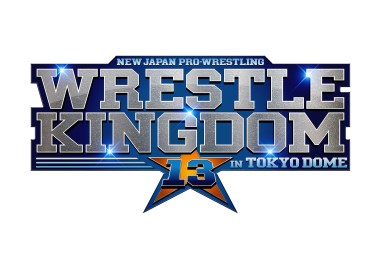 Retro Superplex 131 – WRESTLE KINGDOM and BEYOND!