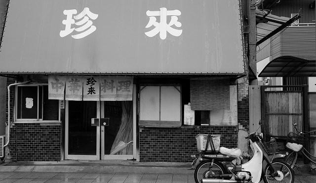 富士フイルム X-T10 で茨城県石岡市を歩く (5/5)