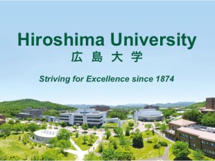Hiroshima University photo