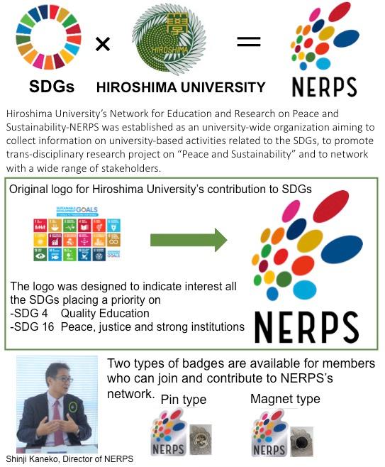 NERPS_badges-2.jpg
