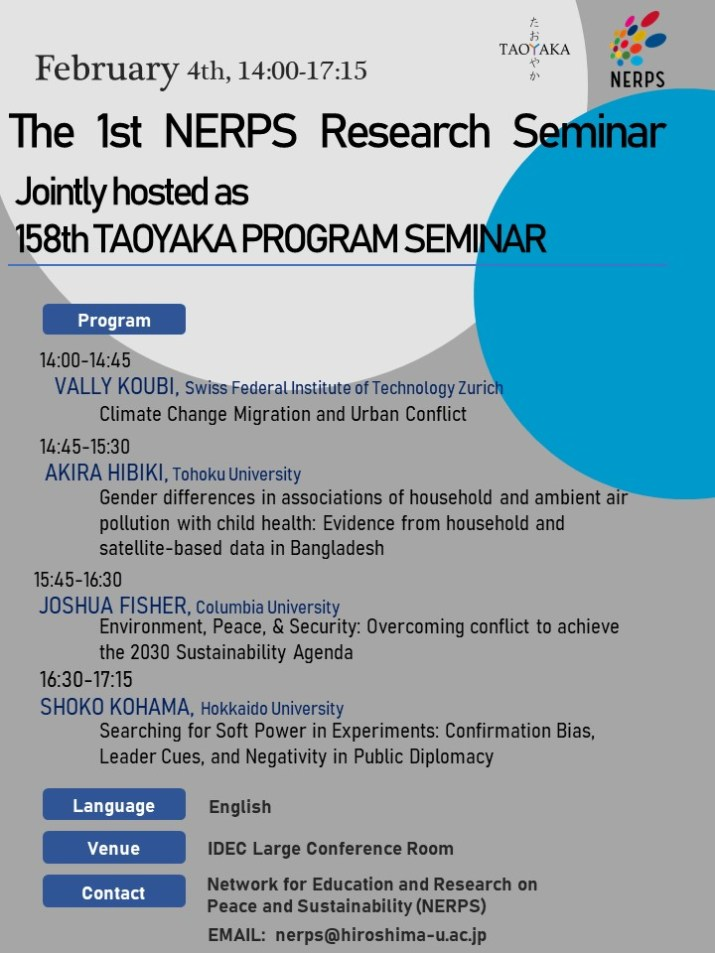 1st NERPS Seminar Program