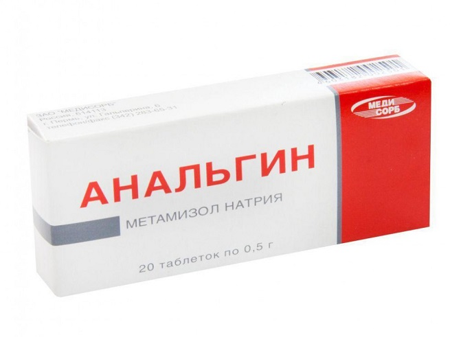 vazobralinis nuo hipertenzijos)