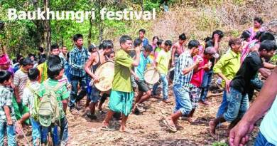 कोकराझार- धूम धाम से मनाया गया बाउखुंग्री उत्सव