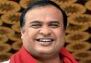 देश के 13 स्टार राजनेताओं में डॉ. हिमंत विश्व शर्मा का नाम