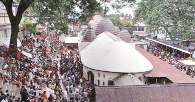 अंबुबाची महोत्सव का समापन