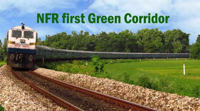 एनएफ रेलवे का पहला ग्रीन कॉरिडोर