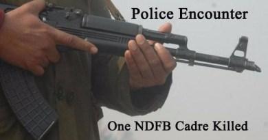 कोकराझाड़ – एनकाउंटर में एनडीएफबी कैडर ढेर