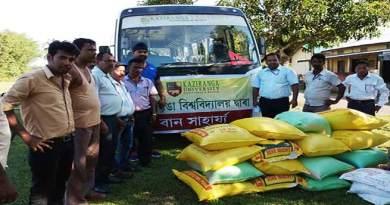 काजीरंगा विवि ने बाढ़ पीड़ितों को पहुंचाई राहत